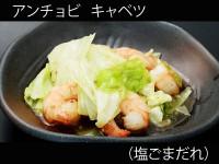 A_0516097_shiogomadare