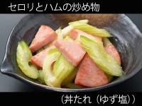A_0527027_dontareyuzushio