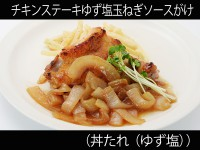 A_0527028_dontareyuzushio