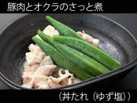 A_0527029_dontareyuzushio