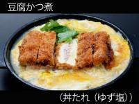 A_0527034_dontareyuzushio