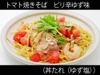 A_0527035_dontareyuzushio