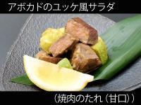 A_401024_yakiniku-ama