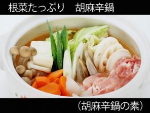 A_0316037_gomakara
