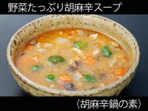 A_0316039_gomakara