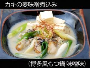 A_0319037_hakatamotsu