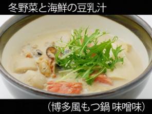A_0319038_hakatamotsu