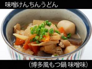 A_0319039_hakatamotsu
