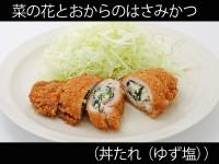A_0527047_dontareyuzushio