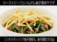 A_0708031_nonoilyuzukosho