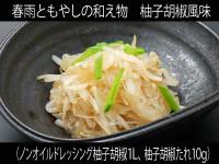 A_0708034_nonoilyuzukosho