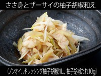 A_0708036_nonoilyuzukosho