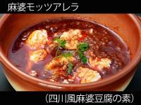 A_0815035_shisenmabo