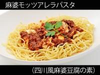 A_0815036_shisenmabo