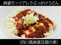 A_0815037_shisenmabo