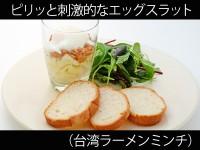 A_0910097_taimanminchi
