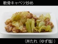 A_0527060_dontareyuzushio