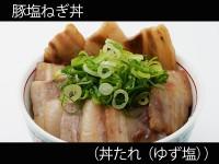 A_0527061_dontareyuzushio