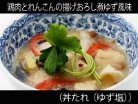 A_0527064_dontareyuzushio