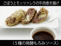 A_0617020_5shuhakomoromi