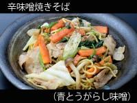 A_0531013_aotogarashi
