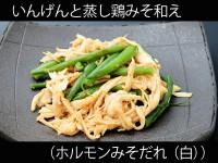 A_0429039_horumisoshiro
