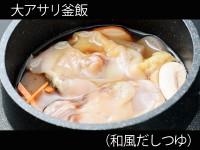 A_0303120_wafudashitsuyu