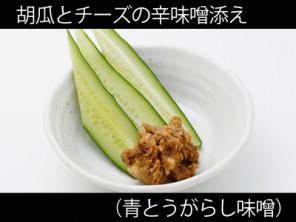 A_0531018_aotogarashi