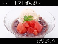A_0801141_zenzai