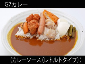 A_0812061_curryreto