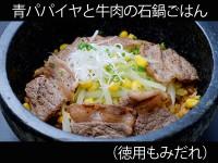 A_0402052_tokumomi