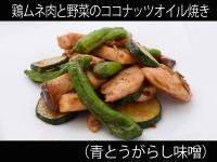 A_0531020_aotogarashi