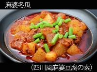 A_0815044_shisenmabo