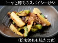 A_0918007_funmatsudorimomo