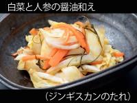 A_0433008_jingisukan