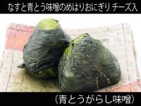 A_0531028_aotougarashi