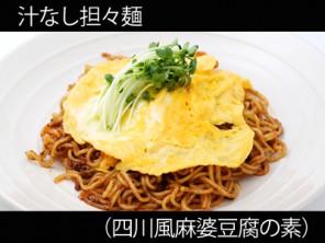 A_0815047_shisenmabo