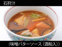 A_0604048_misobutter