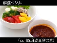 A_0815048_shisenmabo