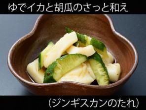 A_0433016_jingisukan