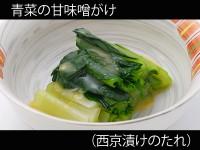 A_0520047_saikyouduke