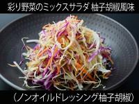 A_0708043_nonoilyuzukosho