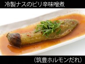 A_0432027_chikuho