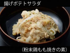 A_0918016_funmatsutorimomo