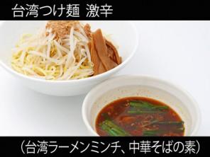 A_0910118_taiwanminchi,chukasoba