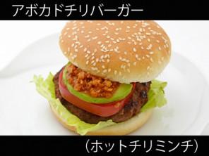 A_0919009_hotchiri