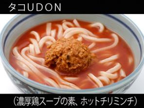 A_0310057_nokotorisoup,hotchiri