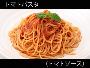 A_0819003_tomatosauce