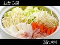 A_0328001_nabetsuyu