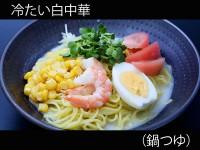 A_0328007_nabetsuyu